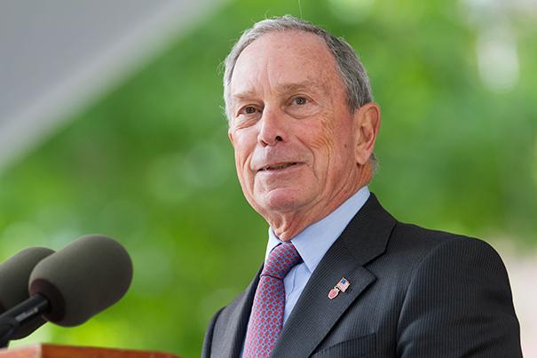 Announcing the Bloomberg Harvard City Leadership Initiative